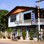 May Kha Lar Guest House