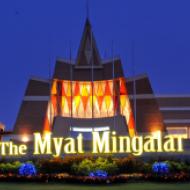The Myat Mingalar Hotel