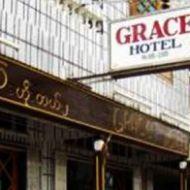 Grace Hotel II